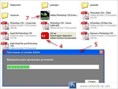 Кряки для Adobe Cs5